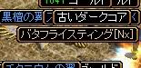 201411041815059d8.jpg