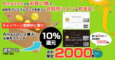 SnapCrab_NoName_2014-3-9_18-45-20_No-00.png