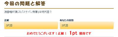 SnapCrab_NoName_2014-4-13_12-22-52_No-00.png