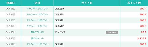 SnapCrab_NoName_2014-4-27_21-51-19_No-00.png