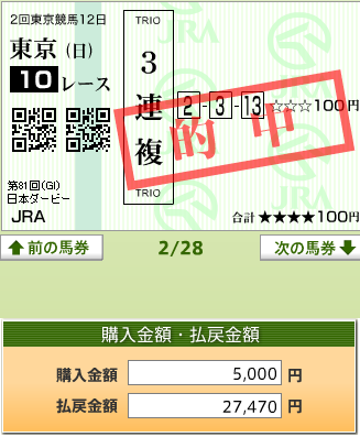 201406011730424f8.png