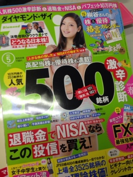 fc2blog_20140320182259d63.jpg
