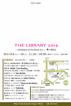 library2014-dm1.jpg