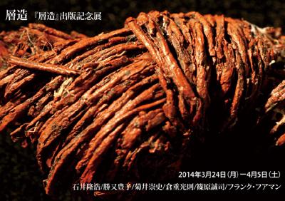 sozo40324-1.jpg