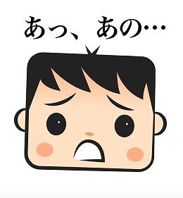 SnapCrab_NoName_2014-7-2_16-40-52_No-00.jpg