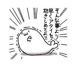 SnapCrab_NoName_2014-7-7_16-36-19_No-00.jpg