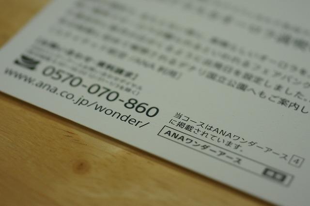 20140503024640e6c.jpg