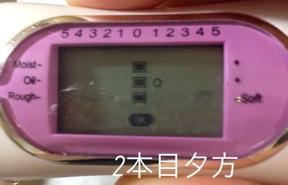 201403291104070c0.jpg