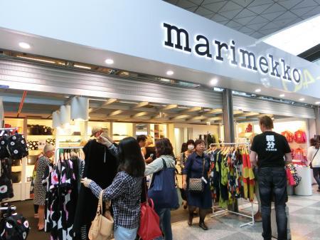 marimekko shop 1