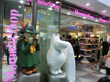 moomin shop 1