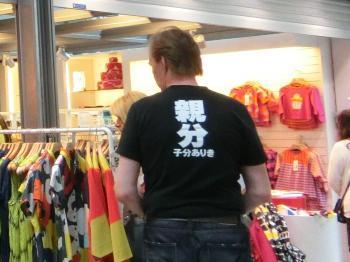 marimekko shop 4