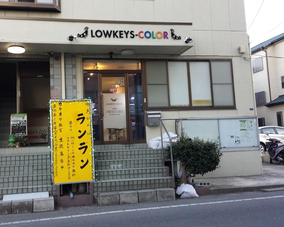 20140221_171043.jpg