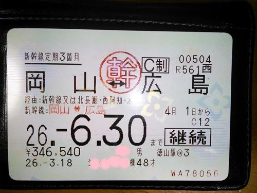 NCM_0711.jpg