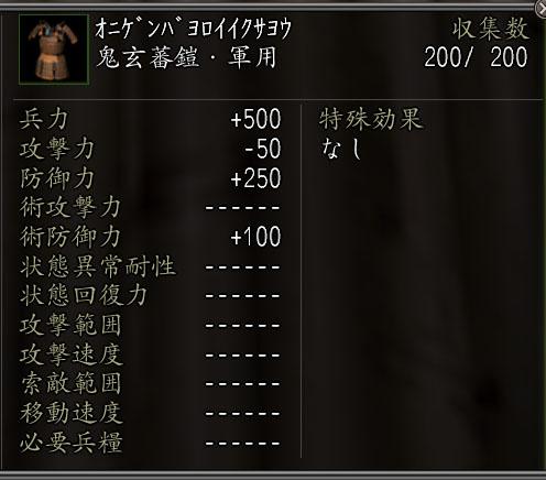 Nol14040100.jpg