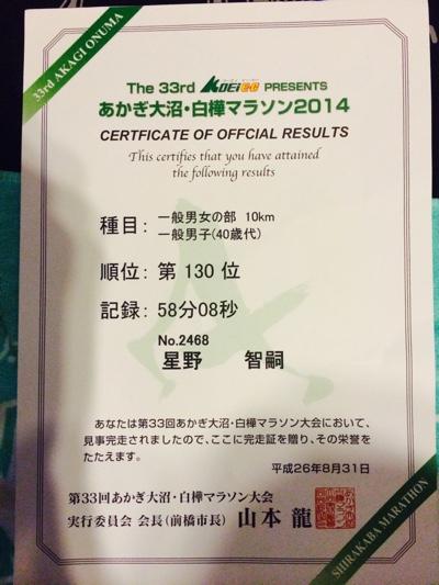 fc2blog_20141116064729dae.jpg