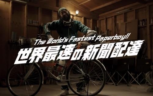 世界最速1