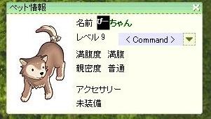 2014081900483732d.jpg