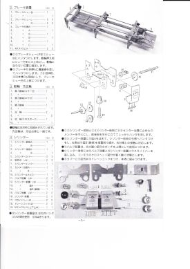 SCN_0003_s.jpg