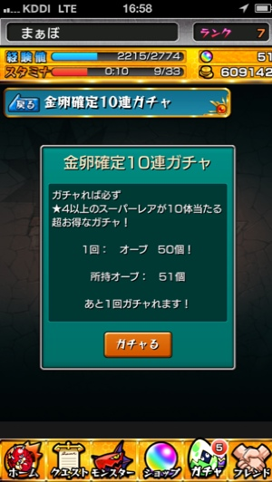 fc2blog_20140615194232951.jpg