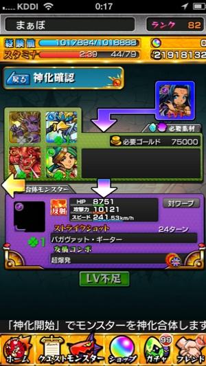 fc2blog_20140805001902920.jpg