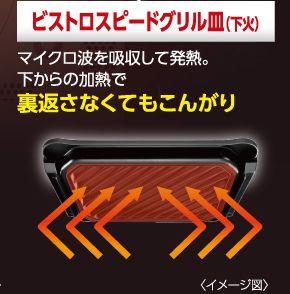 microwave_heater.jpg