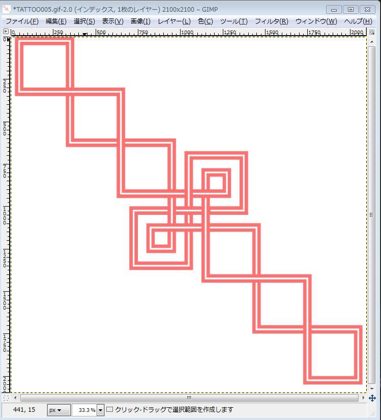 EasyCapture2_201406222227255f0.jpg
