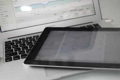 iPad-PC.jpg