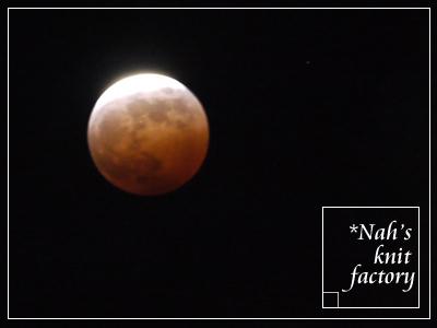 eclipsMoon04.jpg