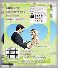 2014051419324794c.jpg