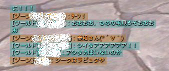 201407111428067a7.png