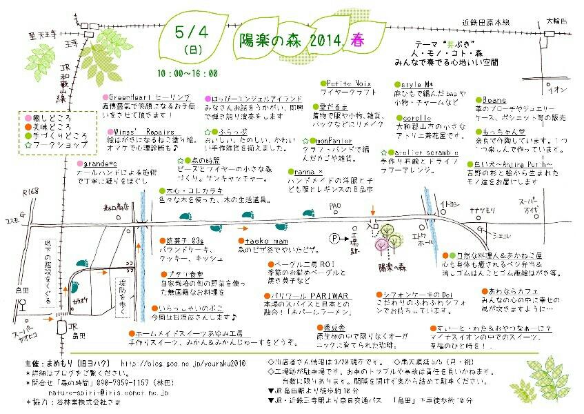 fc2_2014-04-11_22-39-33-300.jpg