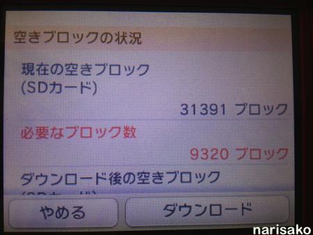 2014-09-12_2.jpg