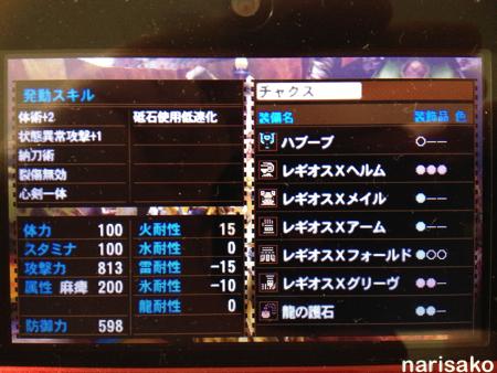 2014-10-12_4.jpg