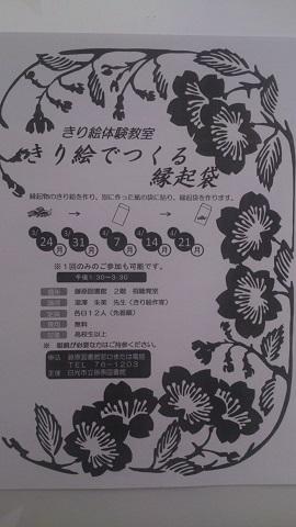 DSC_0917.jpg