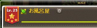 20140422020352eb2.png