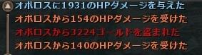 4278.jpg