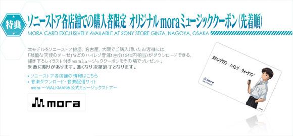 eva_2014_4_686.jpg