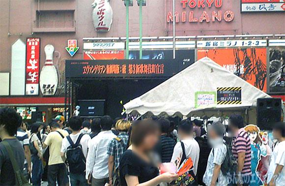 eva_2014_5_0123s.jpg