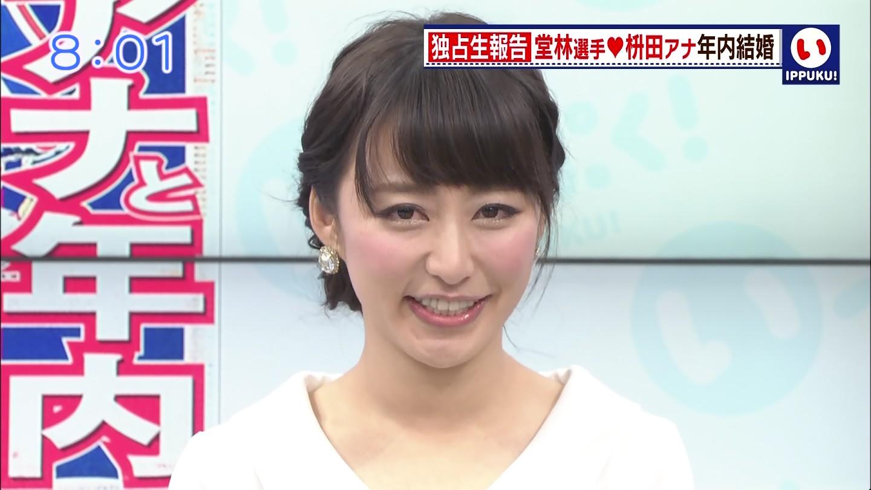□ 枡田絵理奈 □ いっぷく!「生報告!カープ堂林選手と枡田アナ結婚 ...