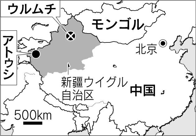 ウルムチ地図01