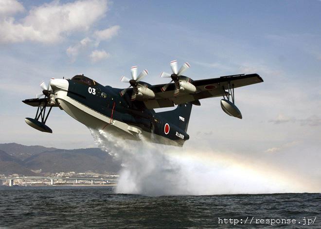 新明和飛行艇