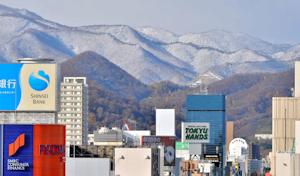 初冠雪の手稲山