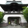 nozawatera