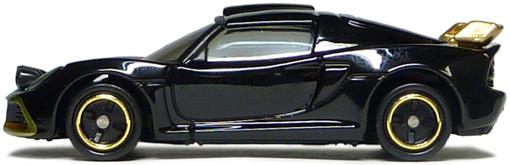 L-EX-R-GT-04.jpg