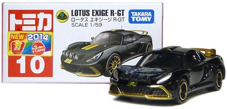 L-EX-R-GT-08.jpg