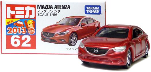 T-ATENZA)3-07.jpg