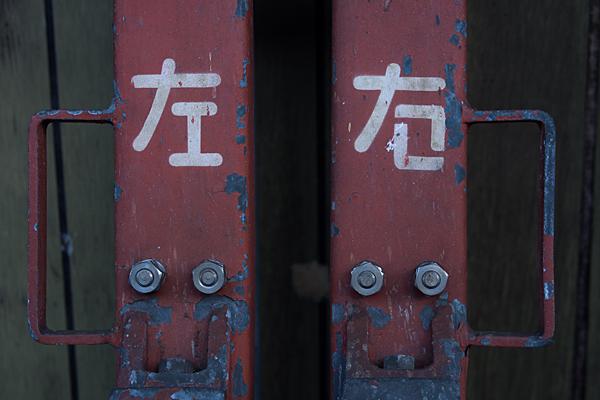 ローカル鉄博2-10