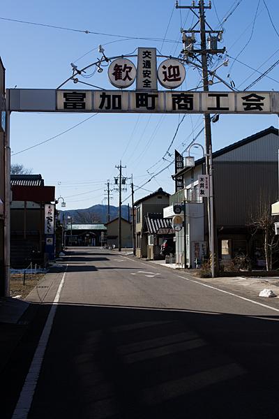 ローカル鉄博3-12