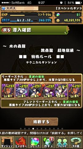 20141013093653ab5.jpg