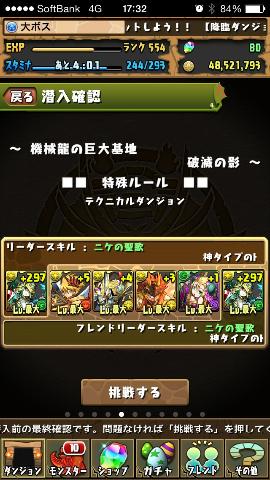 20141013201147d10.jpg